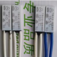 TB02-BB8D温控开关,中海宁温控器,热保护器,温度开关