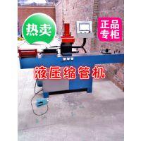 凯得斯热销38型液压缩管机缩口机液压平台式弯管机扩管机