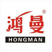 上海鸿曼汽车零部件有限公司