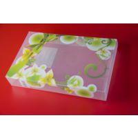 彩艺特印刷定制透明胶盒 绿色环保,apet化妆品、 移动电源胶盒