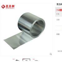 热处理全硬9255弹簧钢 高弹性强度9255弹簧钢带 进口9255广东代理