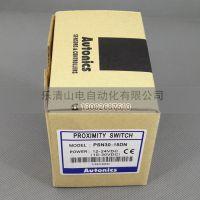 奥托尼克斯 PSN30-15DN
