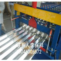 铝瓦规格型号齐全 纯铝加工 厂家直接供货 质量可靠