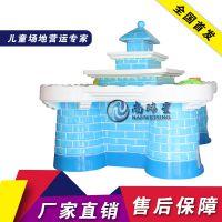 南玮星城堡沙桌玻璃钢手工沙桌儿童乐园电玩设备生产厂家