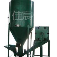 湖北小型立式料搅拌机生产加工 小型实用高速塑胶混合搅拌机