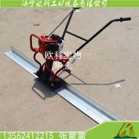 供应欧科2.5米汽油振动尺 手扶式整平尺