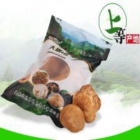菌菇干货|菌菇干货供应商|菌菇干货批发|菌菇干货价格|干猴头菇