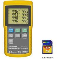 BTM-4208SD温度记录器-12频道|路昌BTM-4208SD华清总代理