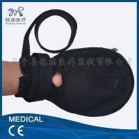 新款卧床防拔管约束手套 老人防抓挠手腕固定约束带 狂躁病人手套 铭瑞
