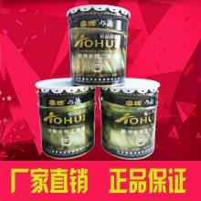 高效高氯化聚乙烯防腐涂料价格厂家