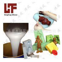东莞模具硅胶材料厂家 耐烧耐拉文化石模具硅胶 浇注成型模具硅胶常温固化