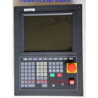 SF-2200H 数控系统,数控系统升级,数控系统解密,数控切割机编程