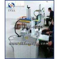 绵阳仪器仪表加工激光打标刻字机亮科供应激光深雕机LKF-200可定制