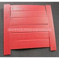注塑机过滤网 云母片耐高温 红色保护膜价格