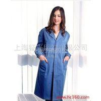 供应定制防防辐射工作服-定制特种防辐射工作服-上海服装公司定制防辐射工作服