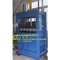 供应淮北棉花打包机 小型液压捆扎机械