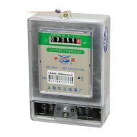 上海华立电表厂 电子式单相电表 电度表 电能表 DDS237 家用电表