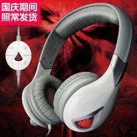 Somic/硕美科 G945 V2012 澳洲版 7.1 USB 游戏耳麦 耳机
