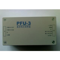 【现货包邮】原装PFU-13开关量采集模块正品供应