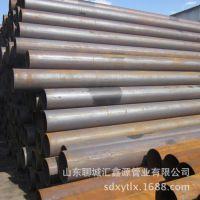 焊接钢管 Q235直缝焊管 厂家直销 大口径厚壁直缝焊管价格