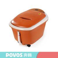 Povos/奔腾 PF5801足浴盆 数码控温 冲浪加热电动滚轮足疗盆正品