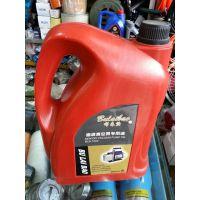 高级真空泵专用油100# 真空泵油4L/桶