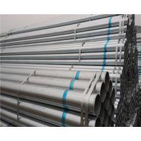热镀锌焊管直径102|热镀锌焊管|德标焊管(已认证)
