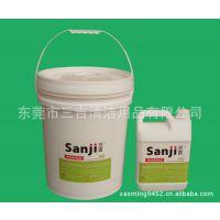 水磨石地坪清洁剂 PVC塑胶地面清洗剂 环氧地坪清洁剂