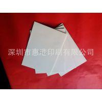 高档画册定制 印刷公司画册 企业画册专业设计 画册彩页设计印刷