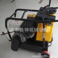 出售优质加重Q500型号切割机 路面机械