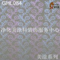 乳胶漆墙面印花工具 084印花滚筒装饰机机附在线施工视频