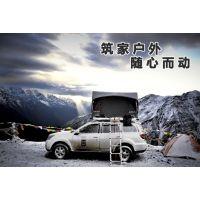 秋野地无线遥控车顶帐篷 户外车载快开自动折叠双人帐篷