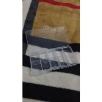 10格13格 收纳盒 饰品配件小盒子 首饰盒 透明塑料盒子 药盒
