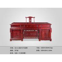 红酸枝家具-东方之韵2号书桌-红木书桌-红木图片-全国供应-红木家具APP-红木价格