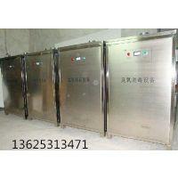山东臭氧发生器 空间消毒机 食品厂消毒机 臭氧机 水箱自洁消毒器