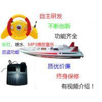 公园游乐项目|彩灯音乐遥控快艇|方向盘 脚踏 遥控船|浩玩游乐