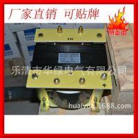 厂家直销BK-3000VA单相控制变压器