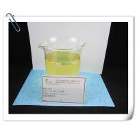 武汉博莱特化工 丁炔二醇二乙氧基醚CAS:1606-85-5 电镀中间体BEO