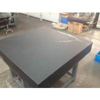 供应大理石平板 泉州钳工大理石平板 细腻00级平板制作工艺