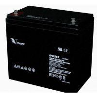 平度三瑞 senry 阀控式蓄电池 6FM150-X 12V-150AH