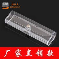 白色透明塑料 厂家批发PVC眼镜盒 地摊跑江湖新货