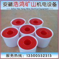 直销硅胶手柄套 圆形胶套 塑料制品 一次性塑料品批发