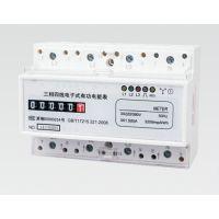 轨道式电表三相导轨式电能表计度器显示电度计量7P