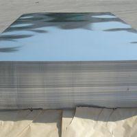 热销3003铝板 花纹铝板 拉丝铝板 抛光铝板 厂家直销价格