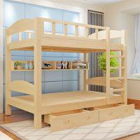 成都公寓床 四川各地区学生床 实木幼儿园家具 贝贝乐