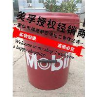 [太仓报价]Mobilgrease XHP222_埃克斯