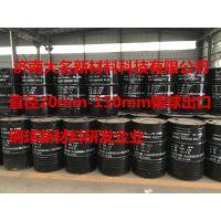 磁铁矿球磨机钢球质量标准 价格 厂家