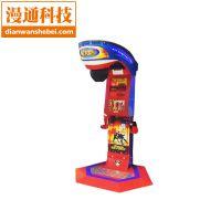 测力量游戏机龙拳可乐机电玩投币游戏机电玩城游乐场娱乐设备