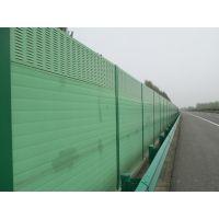 SK河北冲孔声屏障声屏障冲孔板桥梁11-22玻璃棉