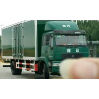 优惠促销:冰凌方牌国四干货车(邮政运输车),电话1396391